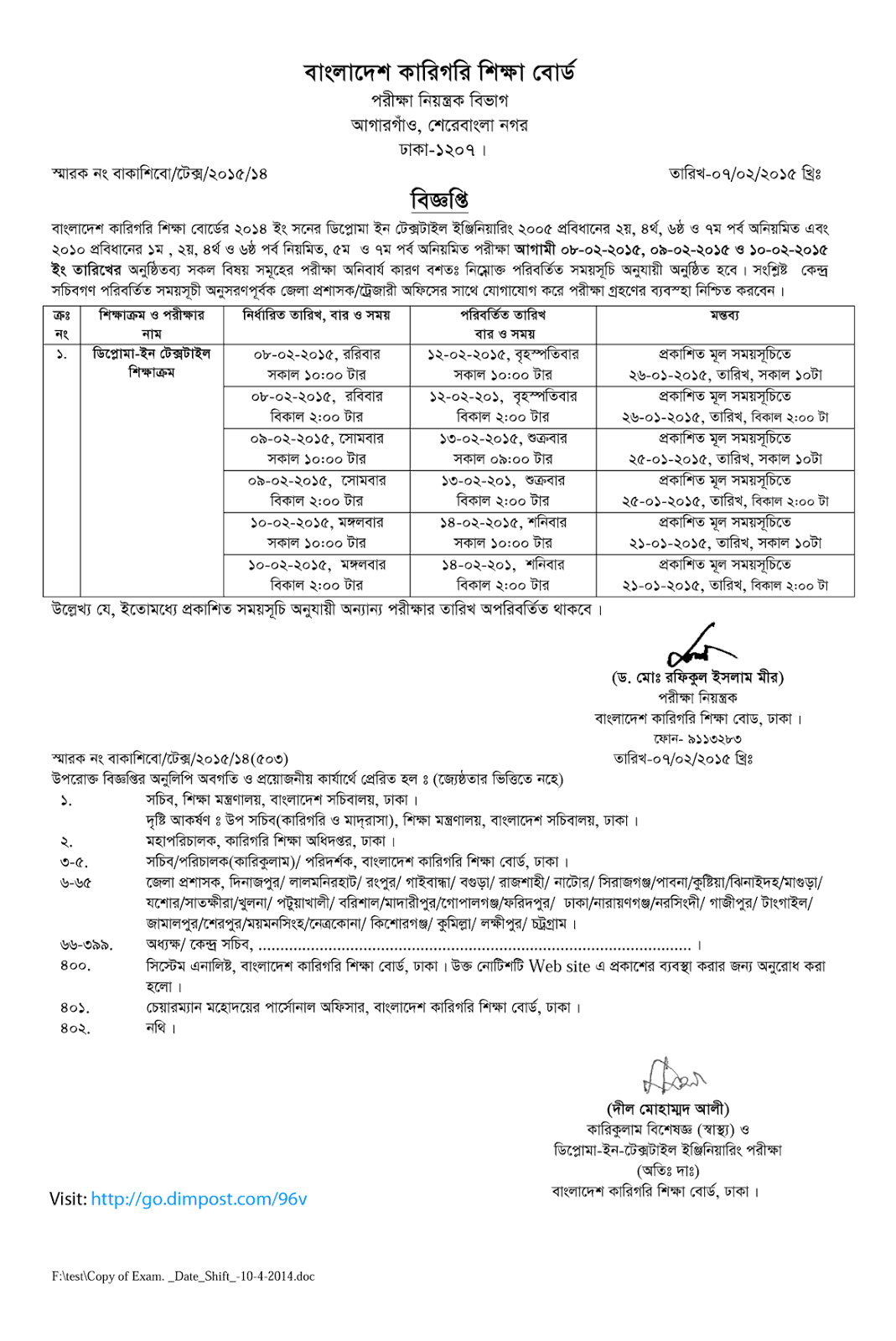 Diploma in textile engineering book list