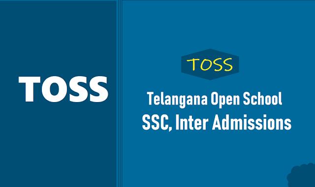 తెలంగాణ ఓపెన్ స్కూలు పది, ఇంటర్ ప్రవేశాలకు దరఖాస్తులు 2018,ts open schools ssc inter admissions 2018,toss inter ssc admissions,toss distance courses