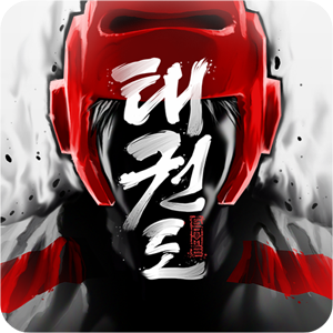 Taekwondo Game v1.8.0 Mod APK