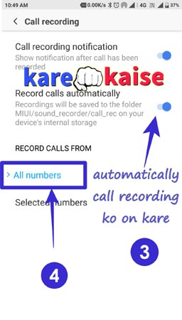 mobile-me-call-recording-kaise-kare