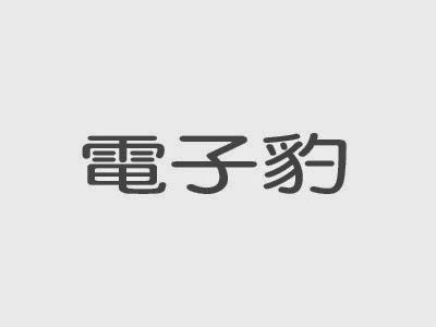 科技之島找不到軟體工程師!台灣軟體工程師的困境究竟在哪?|數位時代