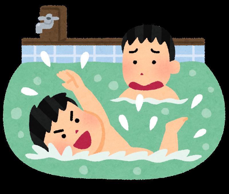 お風呂で泳ぐ子供のイラスト かわいいフリー素材集 いらすとや