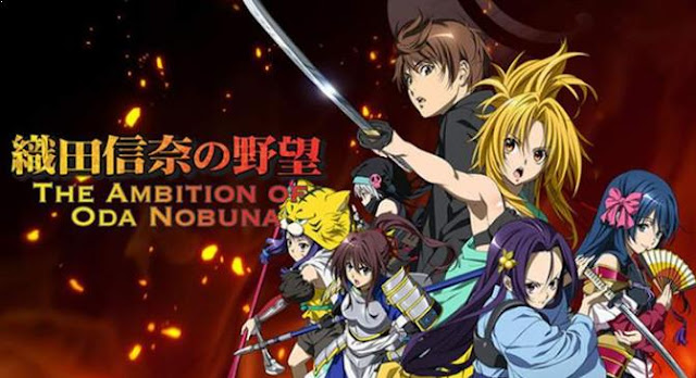 The Ambition of Oda Nobuna (Oda Nobuna no Yabou) - Top Best War Anime List (From Medieval, Modern to Future War)