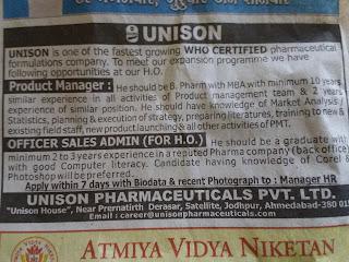 UNISON vacancy