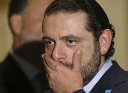 Ο Λιβανέζος Πρωθυπουργός Σάαντ Χαρίρι