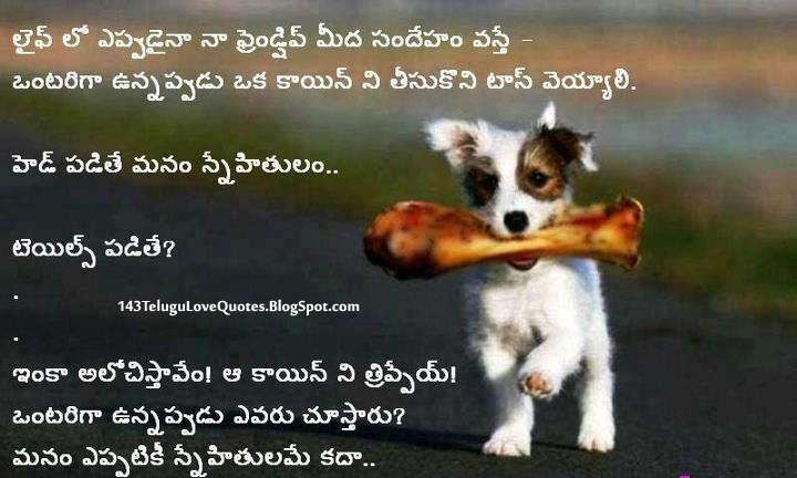 Love Quotes Collection Friendship Quote Kavitha