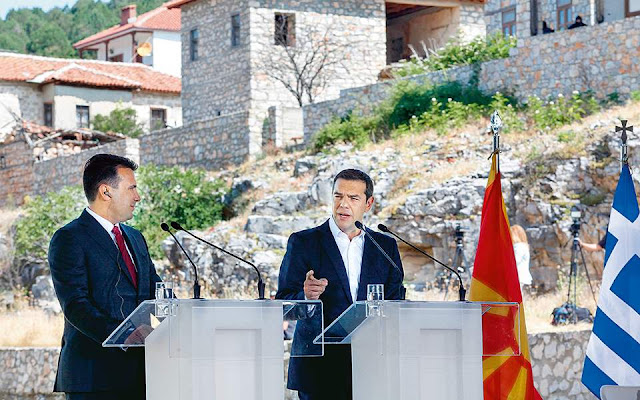 Έντονοι κραδασμοί σε Σκόπια και Αθήνα