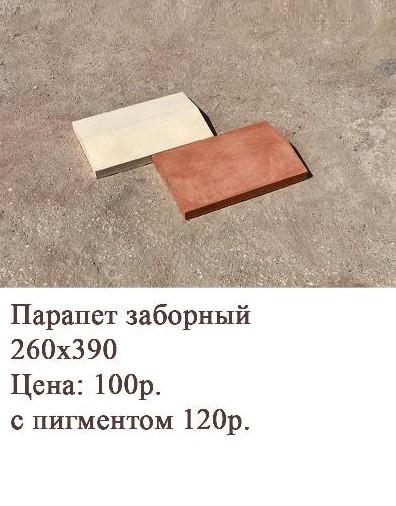 Купить камень Севастополе