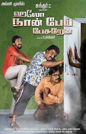 Poster Of Hello Naan Pei Pesuren In Dual Audio Hindi Tamil 300MB Compressed Small Size Pc Movie Free Download Only At worldfree4u.com