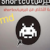 ازالة فيروس Shortcut باستخدام موجه الاوامر cmd
