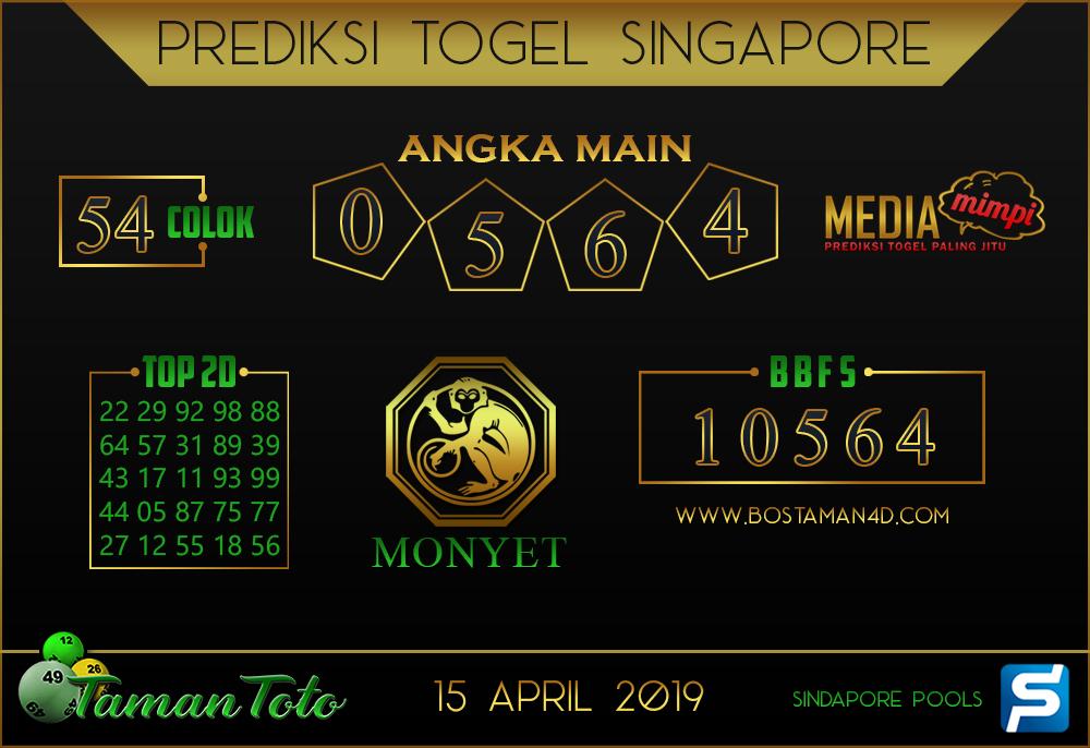 Prediksi Togel SINGAPORE TAMAN TOTO 15 APRIL 2019