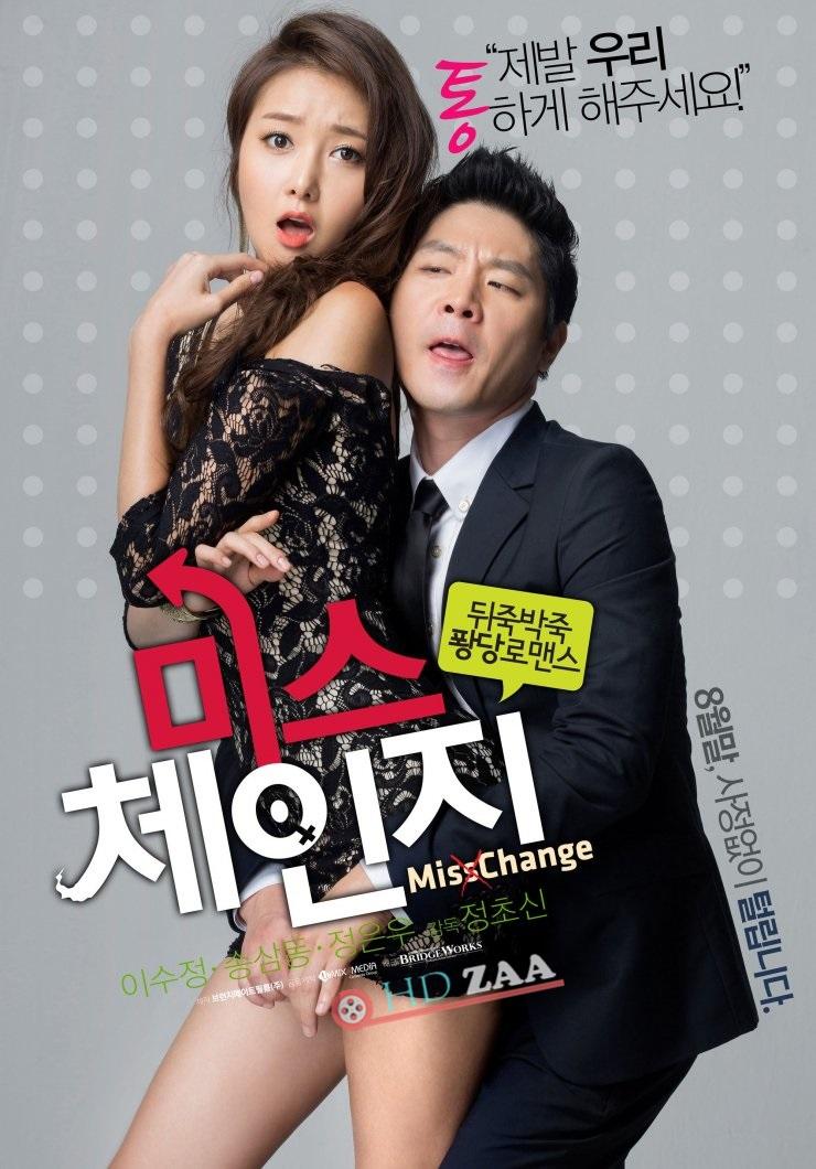 Miss Change (2016) [เกาหลี 18+] Soundtrack ไม่มีบรรยายไทย