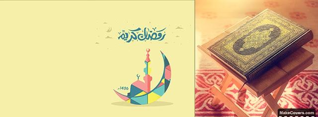 Ramadan Mubarak 2019 Fb Cover Pack%25283%2529 - Ramadan Mubarak 2021 FB Cover Photos Pack - Ramadan Cover Photos