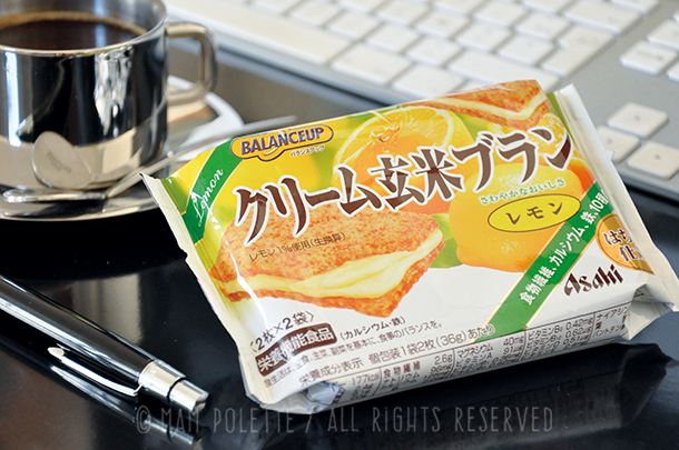 Asahi_Balance Up_Lemon Cream Sandwiches_Pack