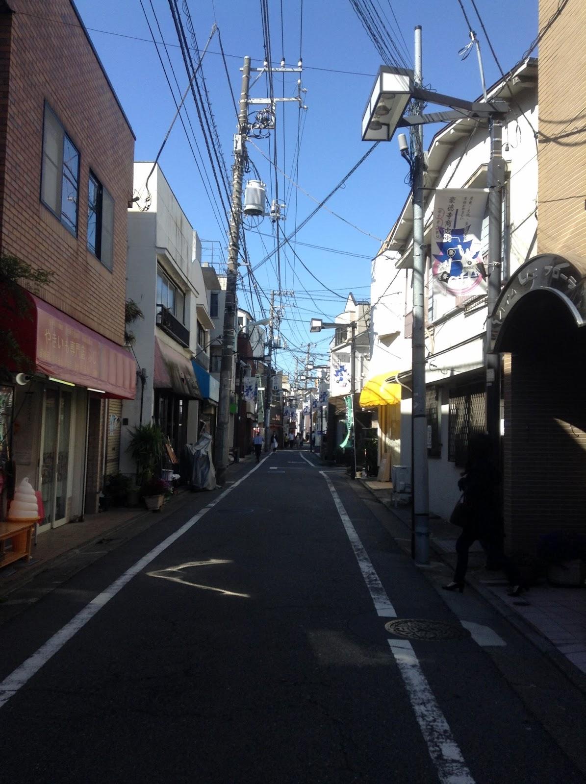 Setagaya Tokyo street