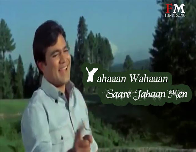 Yahaaan-Wahaaan-Saare-Jahaan-Men-Teraa-Raaj-Hai