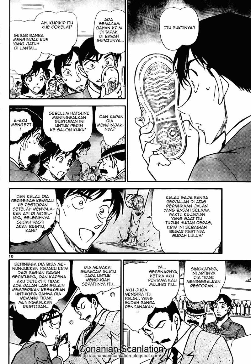 detective conan Online 797 manga page 10
