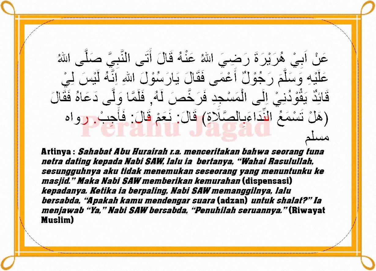 Dalil Hukum Shalat Berjamaah - Aqli Dan Naqli