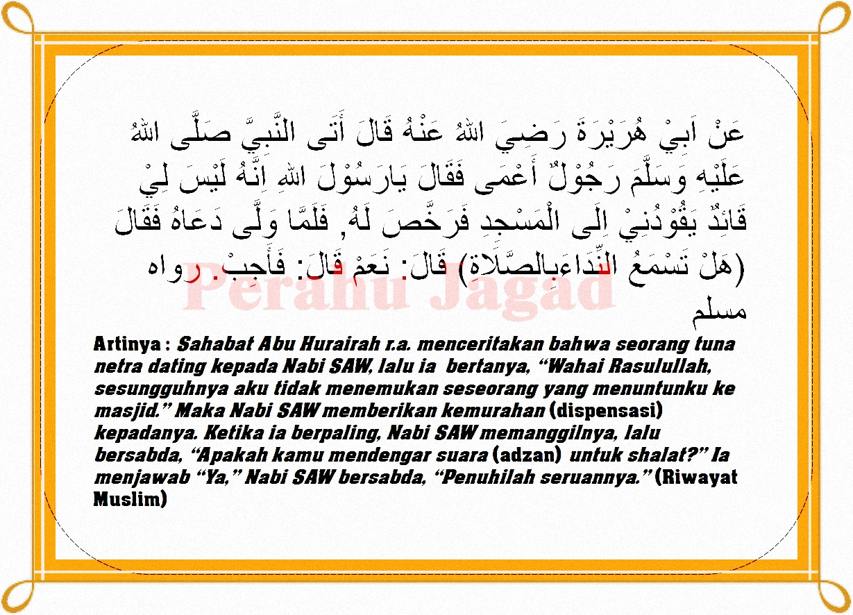 Ayat Quran Tentang Solat Jemaah