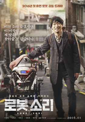 Review And Synopsis Movie SORI: Voice from the Heart A.K.A Robot Sound (2016)