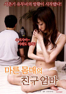 [18+] My friends's mother Chapter 11 (2019)