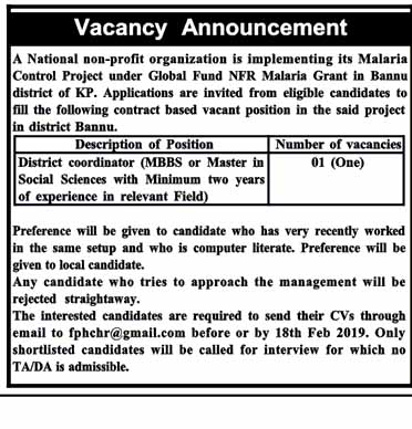 Malaria Control Prgram Jobs in Bannu 14 Feb 2019