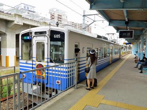 Echizen Railway Katsuyama Station Fukui Japan
