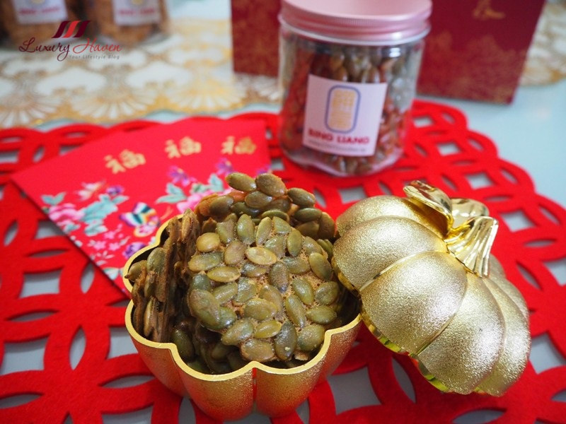 bing liang cny goodies crispy pumpkin seed crackers