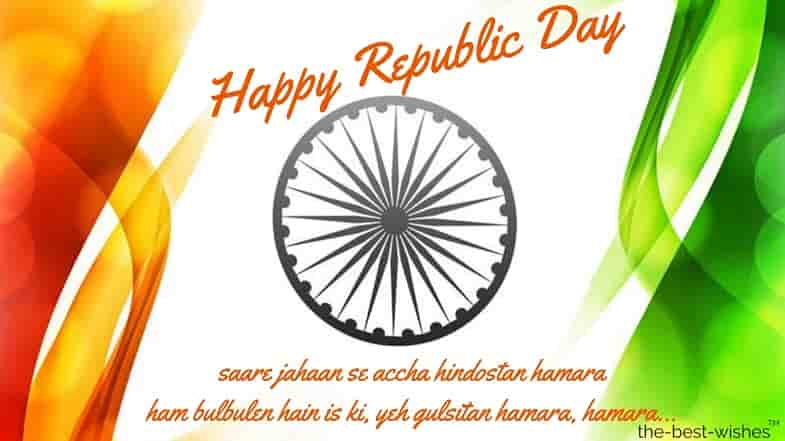 happy republic day india hd images