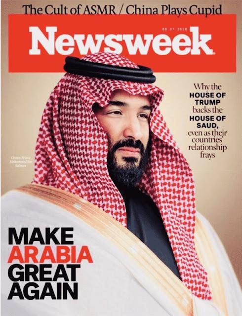 """نيوزويك: بن سلمان """"يعيد للسعودية عظمتها من جديد"""""""