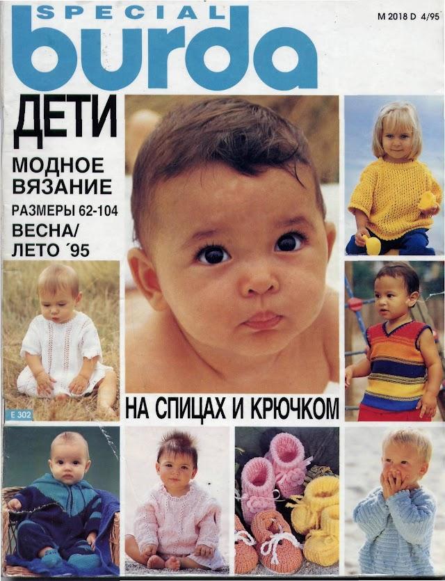 burda Special Para Bebês