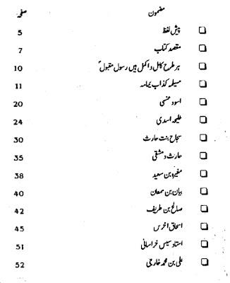 index of 22 hootey nabi
