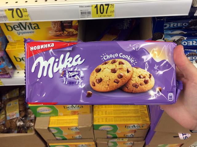 Печенье Milka «Choco cookies», Печенье Милка «шоколадное печенье»,  печенье «Choco cookies» с кусочками молочного шоколада, Milka «Choco cookies» состав цена стоимость пищевая ценность российское производство 2017