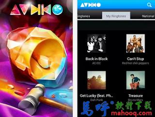Audiko APK / APP Download,免費手機鈴聲下載 APP (排行榜),Android 好用的鈴聲下載軟體