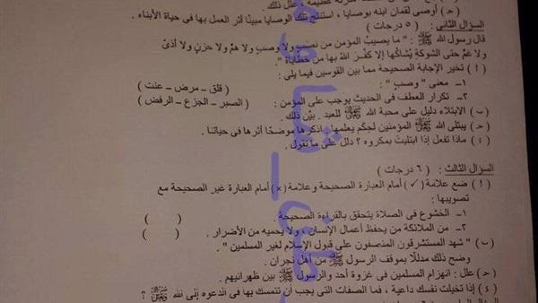 بالصور | الغاء امتحان التربية الدينية الصف الثالث الثانوى (الثانوية العامة ) بعد تسريبه قبل بدأ الامتحان