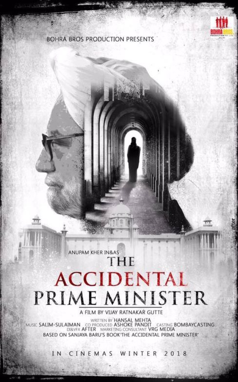 Anupam Kher Hindi movie The Accidental Prime Minister 2018 wiki, full star-cast, Release date, Actor, actress, Song name, photo, poster, trailer, wallpaper