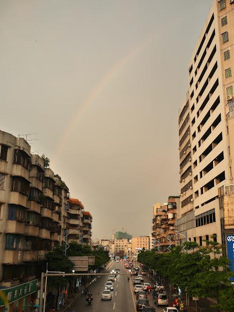 rainbow over Xianfeng East Road (先锋东路) in Qingyuan