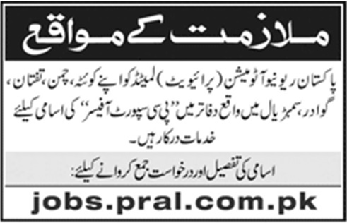 pc-support-officer-jobs-2018