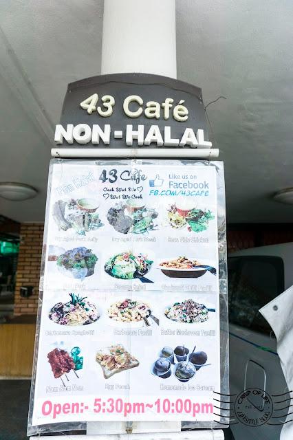 43 cafe penang sungai dua USM
