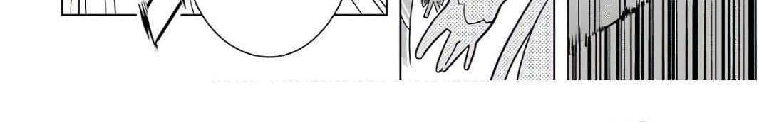 อ่านการ์ตูน Wakamono no Kuro Mahou Hanare ga Shinkoku desu ga, Shuushoku shite Mitara Taiguu Iishi, Shachou mo Tsukaima mo Kawaikute Saikou desu! ตอนที่ 2 หน้าที่ 100
