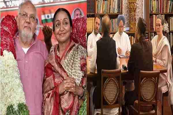 कांग्रेस ने लोगों को किया कंफ्यूज, लोग पूछ रहे हैं मीरा कुमार के पति ब्राह्मण तो वह दलित कैसे?