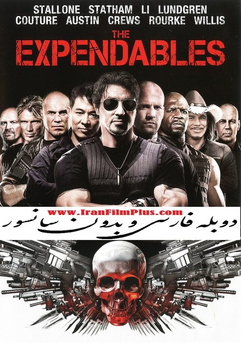 The Expendables دوبله