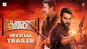 Madura Veeran – Official Trailer   Shanmuga Pandian, Samuthirakani, Meenakshi
