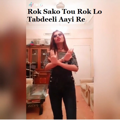 Rok Sako Tou Rok Lo Tabdeeli Aayi Re - Pakistan Musically Compilation
