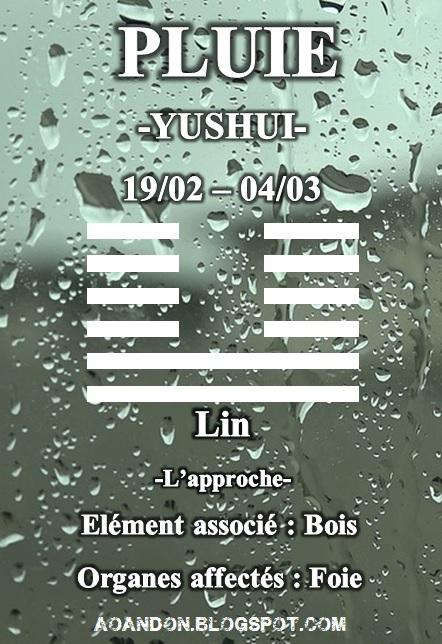Pluie - Yushui Pluie%2Baoandon