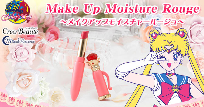 Sheemasherry Sheema Sherry Sailor Moon Miracle Romance Makeup Moisture Rouge