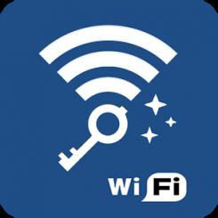 اقوى تطبيق لاختراق شبكات الواى فاى  WiFi master key