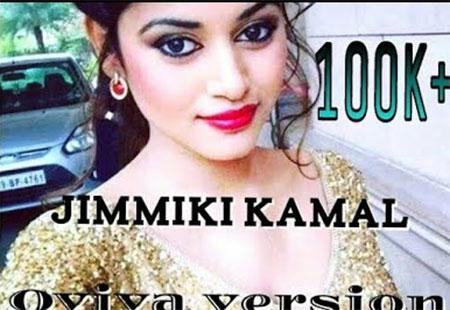 Jimmiki kamal | oviya version | thalavi | viral | trend | oviya Hellen | Tamil