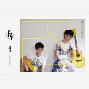 Fuying & Sam Fen Kai Yi Hou 分开以后 After Breaking Up Chinese Pinyin Lyrics