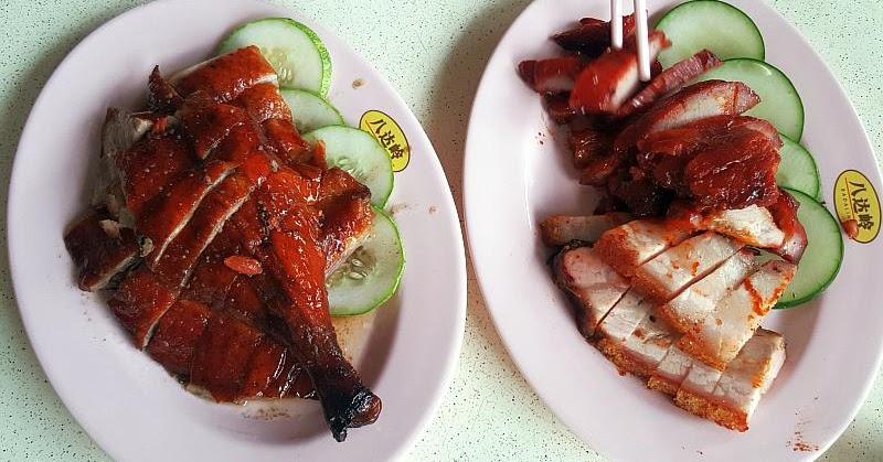 Good Hawker Food In Pasir Ris